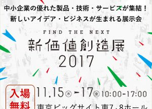 banner-shinkachi