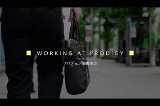 Working at Prodigy_Moment-2