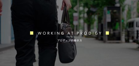 Working at Prodigy_Moment