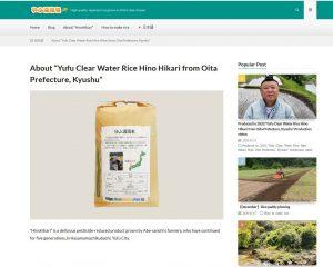 rice.eatoita.com/en